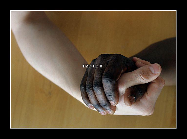 ن نه به رنگ پوست تعصب دارم....